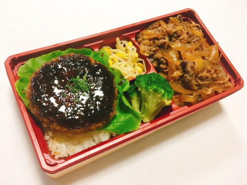 ハンバーグステーキ&焼肉弁当