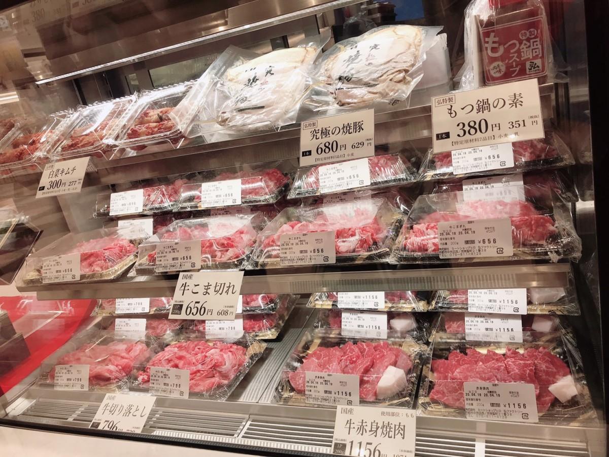 洛北阪急スクエア店_ショーケース